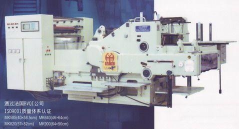 Quality MK 900 Cylinder Automatic Cylinder Foil Stamping Machine for sale