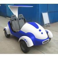 Buy cheap EMAR-3 electric car from wholesalers