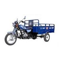 Buy cheap Tricycle WZH150-A from wholesalers