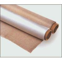 Fire Proof Fabric Manufactures