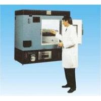 Plant Growth Chamber / Seed Germinator Manufactures
