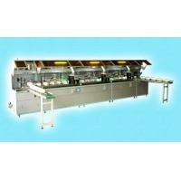 SF-ASP/C-3 Colors Cyliner Aautomatic Silk Screen P
