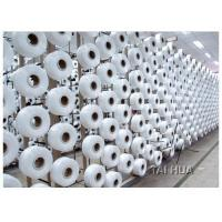 Nylon yarn specs Manufactures
