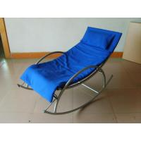 China Rocking chair on sale