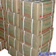 Buy cheap Nitrile class Anisole from wholesalers