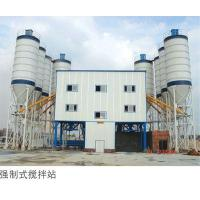 Buy cheap >>Concrete Mixing Plant Concrete Mixing Plant HZS150 from wholesalers