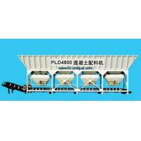 Buy cheap Ready Mix Concrete Plant Batch Plant from wholesalers