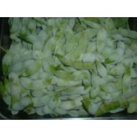 Leafy Product Vogelii [Order it!]