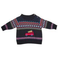 Buy cheap Children's sets Baby boy sweater from wholesalers
