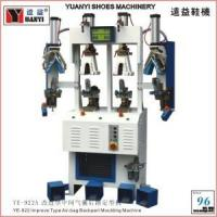 Buy cheap moulding machine Improvementve YE-922AImprovement version Air-Bag Backpart Moulding Machine from wholesalers