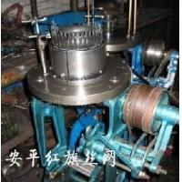 Perforated Metals Knitted Wire Mesh Machine Manufactures