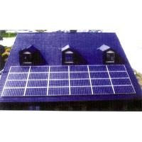 Buy cheap Solar energy residential-power system from wholesalers