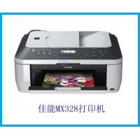 Buy cheap CANONMX328 Printers from wholesalers