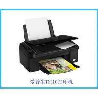 Buy cheap EPSON from wholesalers