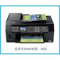 Buy cheap EPSON 9300fPrinters from wholesalers