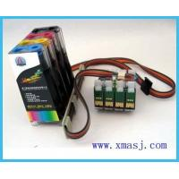 Buy cheap EpsonCISS from wholesalers
