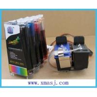 Buy cheap HP21/22CISS from wholesalers