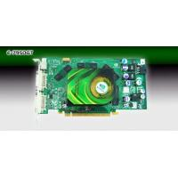 China Details NVIDIA GeForce7950GX2 on sale