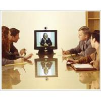 China Video Conference on sale