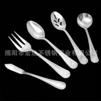 China Econamical Cutlery Series Next wholesale
