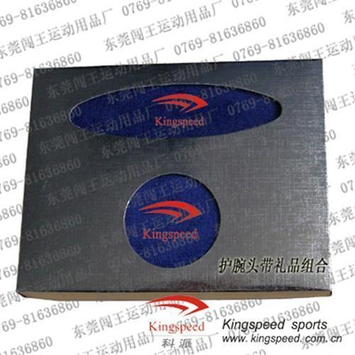 Quality Sport gifts set/promotion gifts/sport product/headband/wristband for sale