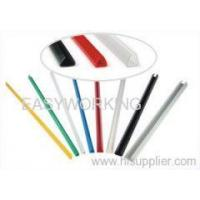 Binding Supplies You are here:homeOffice SuppliesBinding SuppliesPVC Slide BinderPVC Slide Binder Manufactures