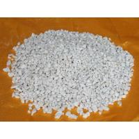 Buy cheap Perlite Your position:Productsshow->PerliteExpanded Perlite->Expanded Perlite from wholesalers