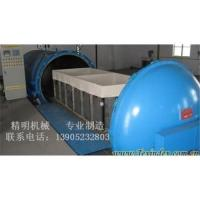steaming machine for
