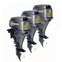 Quality outboards outboardsHp9.8/15/18 outboardsHp9.8/15/18 for sale