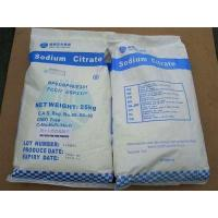 Buy cheap Sodium citrate from wholesalers
