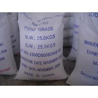 Buy cheap Sodium Bicarbonate(food and pharmaceutical grade) from wholesalers