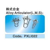 Buy cheap R-Orthodontic ItemAlloy Articulator from wholesalers