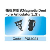 Buy cheap R-Orthodontic ItemMagnetic Denture Articulator from wholesalers