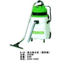 China Clean machinery Series BCleaningwatersuctionmachine(plastic barrels)2000W wholesale