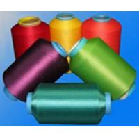 Buy cheap Industrial yarns  500D-2000D from wholesalers