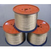 Buy cheap Tyre reinforcements Steel cord 2x0.3HT from wholesalers