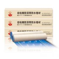 Self-adhesive waterproof membrane system Manufactures
