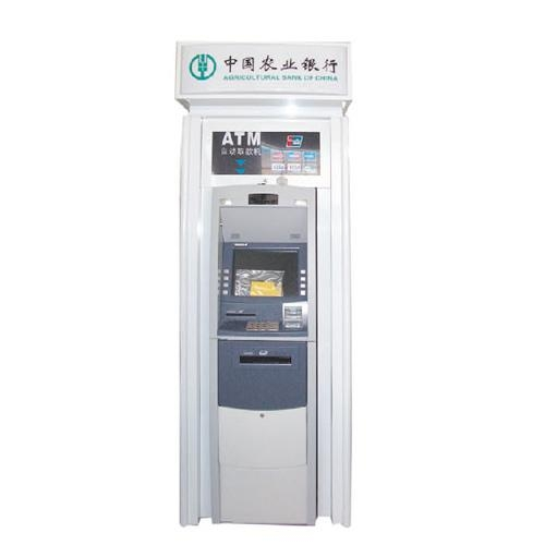 Quality AutomatiedTeller Machine Product Numbers: OF-818 for sale