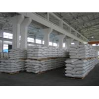 China Superfine Heavy Calcium Carbonate on sale