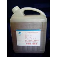 HY-268 nylon staple oil