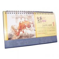 Buy cheap Table Calendar STAN-124 from wholesalers