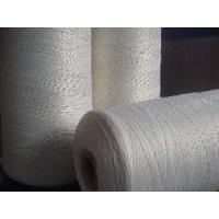 Fibre Glass Sewing Thread Model No: TY2300 Manufactures
