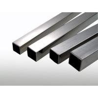 China Square Tube Number: xy-005 wholesale