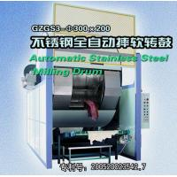 China (Automatic Stainless Steel Milling Drum) on sale