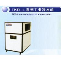 TKD-L series industrial water cooler Manufactures
