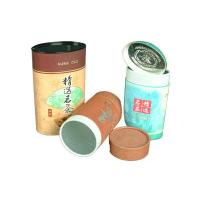 China Paper canister used Alum-foil Paper wholesale