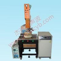 China High-frequency induction machine on sale