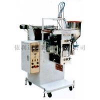 China Four connection-bags automatic packer on sale