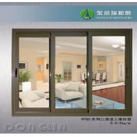 PP50-3 Tracks & 3 Sashes Window Manufactures