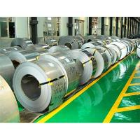 Product:Stainless Steel Cold Roll Bands TYD-bands-2 Manufactures